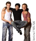 Купить «Три друга», фото № 165726, снято 22 мая 2007 г. (c) Вадим Пономаренко / Фотобанк Лори