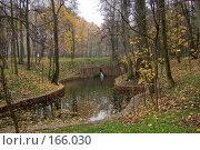 Купить «Парковый пруд в Царицыне», фото № 166030, снято 27 октября 2007 г. (c) Розе Андрей / Фотобанк Лори