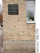 Купить «Улица им.М.П.Кирпоноса. г.Бровары, Украина.», фото № 166770, снято 31 декабря 2007 г. (c) Игорь Веснинов / Фотобанк Лори