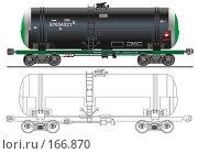 Купить «4-х осная цистерна для нефти и бензина (для брендинга)», иллюстрация № 166870 (c) Александр Володин / Фотобанк Лори