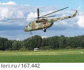 Купить «Ми-8. Взлёт», фото № 167442, снято 27 июля 2006 г. (c) Дмитрий Глебов / Фотобанк Лори