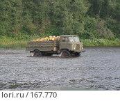 Купить «Переправа», фото № 167770, снято 25 августа 2006 г. (c) Елена Яковенко / Фотобанк Лори