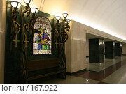 """Купить «Станция метро """"Трубная""""», фото № 167922, снято 30 декабря 2007 г. (c) Екатерина Соловьева / Фотобанк Лори"""