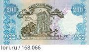 Купить «Украинские гривны - 200 грн», фото № 168066, снято 25 февраля 2020 г. (c) Игорь Веснинов / Фотобанк Лори
