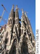 Купить «Фрагмент храма Sagrada Familia (Святое Семейство) в Барселоне», фото № 168346, снято 11 сентября 2005 г. (c) Солодовникова Елена / Фотобанк Лори
