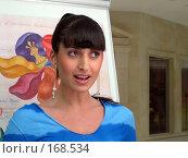 Купить «Певица Жасмин», фото № 168534, снято 16 июня 2003 г. (c) Сергей Лаврентьев / Фотобанк Лори