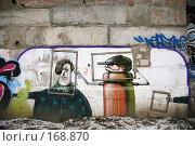Купить «Граффити... Киев, Украина.», фото № 168870, снято 3 января 2008 г. (c) Игорь Веснинов / Фотобанк Лори