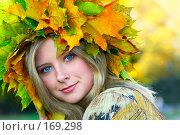 Мисс Осень. Стоковое фото, фотограф Роман Сигаев / Фотобанк Лори