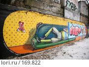 Купить «Граффити... Киев, Украина.», фото № 169822, снято 3 января 2008 г. (c) Игорь Веснинов / Фотобанк Лори