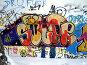 Граффити, фото № 170194, снято 7 января 2008 г. (c) Светлана Кириллова / Фотобанк Лори