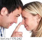 Купить «Пара», фото № 170242, снято 11 ноября 2007 г. (c) Гладских Татьяна / Фотобанк Лори