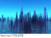 Купить «Голубой пейзаж», иллюстрация № 170678 (c) ElenArt / Фотобанк Лори