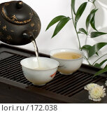 Купить «Китайская чайная церемония», фото № 172038, снято 30 декабря 2007 г. (c) Татьяна Белова / Фотобанк Лори