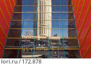 Купить «Отражение в стекле Государственного архива», фото № 172878, снято 23 декабря 2007 г. (c) Юрий Синицын / Фотобанк Лори