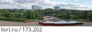 Купить «Панорама. Парк Победы. Зеленоград», фото № 173202, снято 18 ноября 2018 г. (c) Ann Perova / Фотобанк Лори