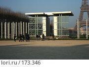 Купить «Стела мира», фото № 173346, снято 19 декабря 2007 г. (c) Вадим / Фотобанк Лори