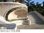 Купить «Ниша-скамья в парке Гуэль в Барселоне», фото № 173358, снято 20 сентября 2005 г. (c) Солодовникова Елена / Фотобанк Лори