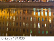 Купить «Отражения», эксклюзивное фото № 174030, снято 22 ноября 2006 г. (c) Александр Алексеев / Фотобанк Лори