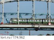 Купить «Железнодорожный мост», фото № 174962, снято 21 февраля 2019 г. (c) Елена Прокопова / Фотобанк Лори