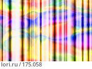 Купить «Складки на ткани абстрактной расцветки», фото № 175058, снято 28 мая 2018 г. (c) Светлана Белова / Фотобанк Лори