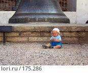 Купить «Время», фото № 175286, снято 13 июля 2007 г. (c) Александр Кокарев / Фотобанк Лори
