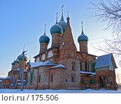 Купить «Ярославль. Церковь Иоанна Златоуста.», фото № 175506, снято 3 января 2008 г. (c) Сергей Лисов / Фотобанк Лори