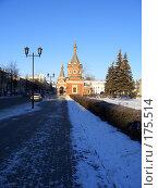 Купить «Ярославль. Часовня в центре города.», фото № 175514, снято 4 января 2008 г. (c) Сергей Лисов / Фотобанк Лори