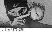 """Купить «Граффити """"Помни о времени""""», фото № 175658, снято 13 января 2008 г. (c) Чертопруд Сергей / Фотобанк Лори"""