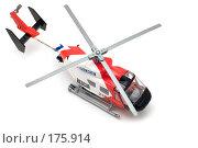 Купить «Игрушечный вертолет, вид сверху», фото № 175914, снято 5 января 2008 г. (c) Угоренков Александр / Фотобанк Лори