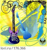 Гитара на абстрактном фоне. Стоковая иллюстрация, иллюстратор Цепков Андрей / Фотобанк Лори