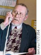 Купить «Пожилой человек говорит по телефону на рабочем месте в офисе», фото № 177954, снято 16 января 2008 г. (c) Олег Селезнев / Фотобанк Лори