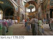 Купить «Новоафонский монастырь», фото № 178070, снято 17 сентября 2007 г. (c) Виктор Застольский / Фотобанк Лори