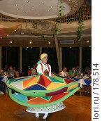 Купить «Арабский танец с юбкой», фото № 178514, снято 12 ноября 2006 г. (c) Суханова Елена (Елена Счастливая) / Фотобанк Лори