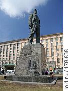 Купить «Памятник Маяковскому в Москве», фото № 178838, снято 17 апреля 2006 г. (c) Андрей Ерофеев / Фотобанк Лори