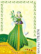 Купить «Девушка в традиционной нижегородском костюме празднует зеленые Святки или Троицу (гадание по кукушке, кукушкин день, заламывание березы)», иллюстрация № 178974 (c) Олеся Сарычева / Фотобанк Лори