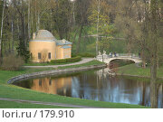 Парк в Павловске (2007 год). Редакционное фото, фотограф Марина Дмитриевых / Фотобанк Лори