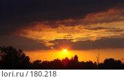 Закат над городом. Стоковое фото, фотограф Александр Бербасов / Фотобанк Лори
