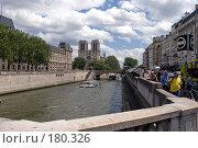 Купить «Набережная реки Сена в Париже», фото № 180326, снято 18 июня 2007 г. (c) Юрий Синицын / Фотобанк Лори