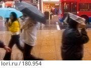 Купить «Англия. Лондон. Дождь», эксклюзивное фото № 180954, снято 26 июля 2007 г. (c) Александр Алексеев / Фотобанк Лори