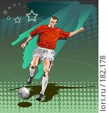Футболист. Стоковая иллюстрация, иллюстратор Цепков Андрей / Фотобанк Лори