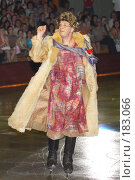 Купить «Марат Башаров в драной шубе и женском платье», фото № 183066, снято 29 мая 2007 г. (c) Артём Анисимов / Фотобанк Лори