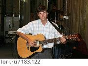 Купить «Мужчина с гитарой», фото № 183122, снято 5 сентября 2007 г. (c) Anna Kavchik / Фотобанк Лори
