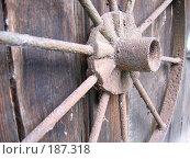 Купить «Железное колесо», фото № 187318, снято 26 июня 2007 г. (c) Мурад / Фотобанк Лори