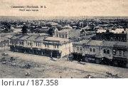 Купить «Славянск. Общий вид города.», фото № 187358, снято 6 апреля 2020 г. (c) Виктор Тараканов / Фотобанк Лори