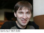 Купить «Артур Ацаланов», фото № 187530, снято 5 апреля 2005 г. (c) Константин Куцылло / Фотобанк Лори