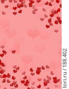 Купить «Розовый фон с объёмными красными сердечками», иллюстрация № 188402 (c) Лукиянова Наталья / Фотобанк Лори