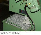 Купить «Емкость для отходов», эксклюзивное фото № 189622, снято 24 января 2008 г. (c) Алина Голышева / Фотобанк Лори