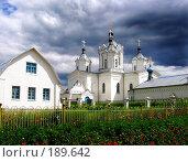 Купить «Святотроицкий храм №#2. Хотимск, Белоруссия.», фото № 189642, снято 20 июля 2006 г. (c) Виктор Пелих / Фотобанк Лори