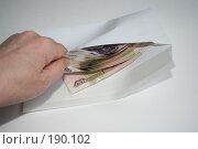 Купить «Зарплата в конверте», фото № 190102, снято 31 января 2008 г. (c) Ханыкова Людмила / Фотобанк Лори