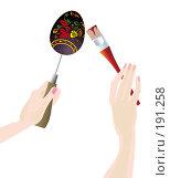 Купить «Женские руки покрывают лаком расписанное деревянное пасхальное яйцо по мотивам Хохломских узоров», иллюстрация № 191258 (c) Олеся Сарычева / Фотобанк Лори